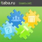 Создание сайтов с помощью CMS taba