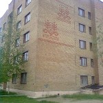 Гостиница Вуктыла