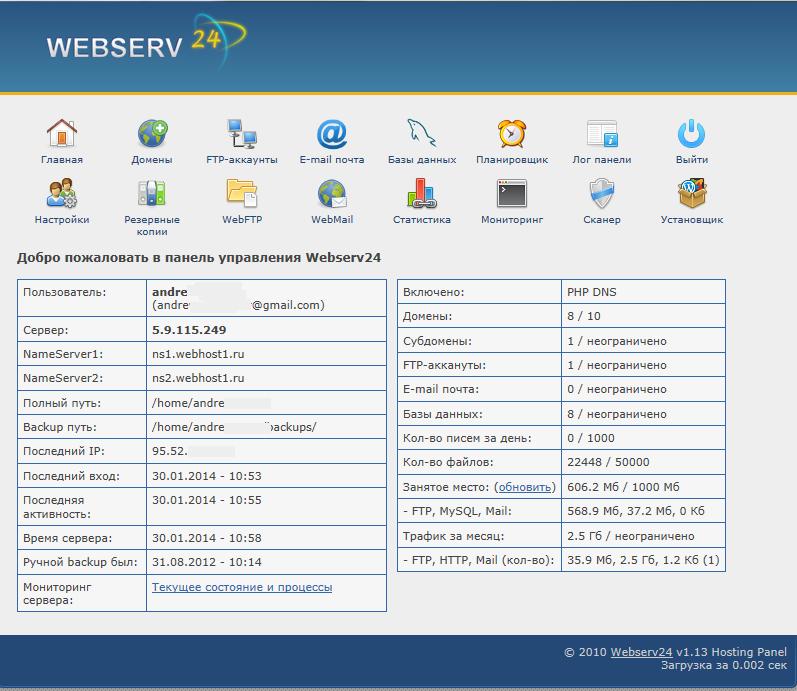 webserv24