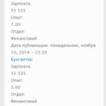 Drupal. Доска объявлений