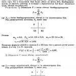 Примеры на применение центральной предельной теоремы