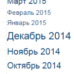 Плагины для работы с архивом WordPress