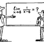 Высшая математика для нематематических специальностей