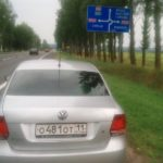 Поездка Сыктывкар — Котлас — Санкт-Петербург — Витебск — Москва — Сыктывкар